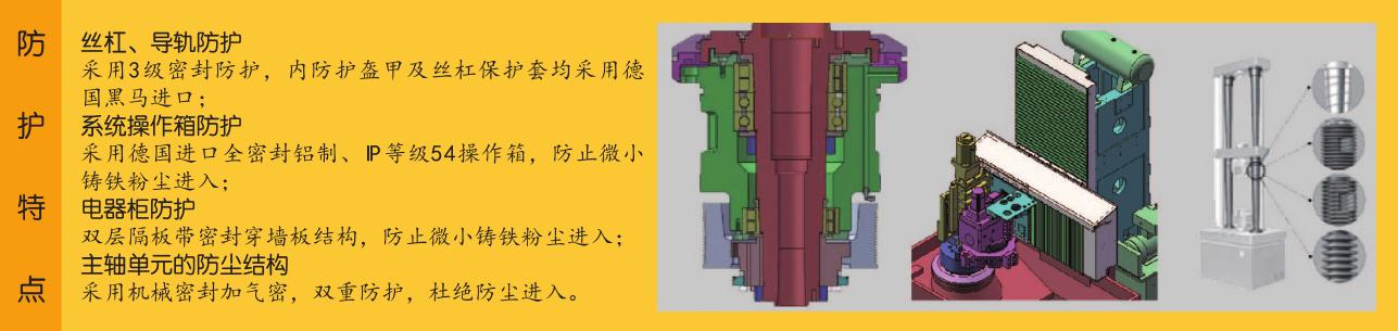 双主轴立式数控车床