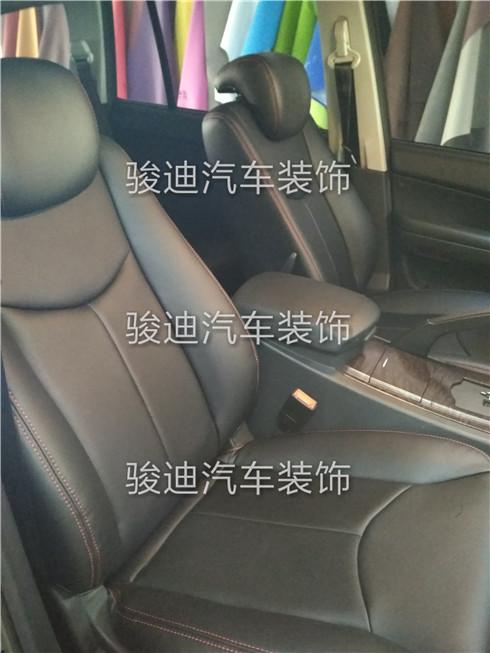 沈阳汽车真皮厂家讲解安装汽车真皮座椅的好处