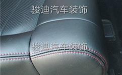 沈阳真皮座椅厂家浅析汽车保养新知识,小技巧拥有大功效