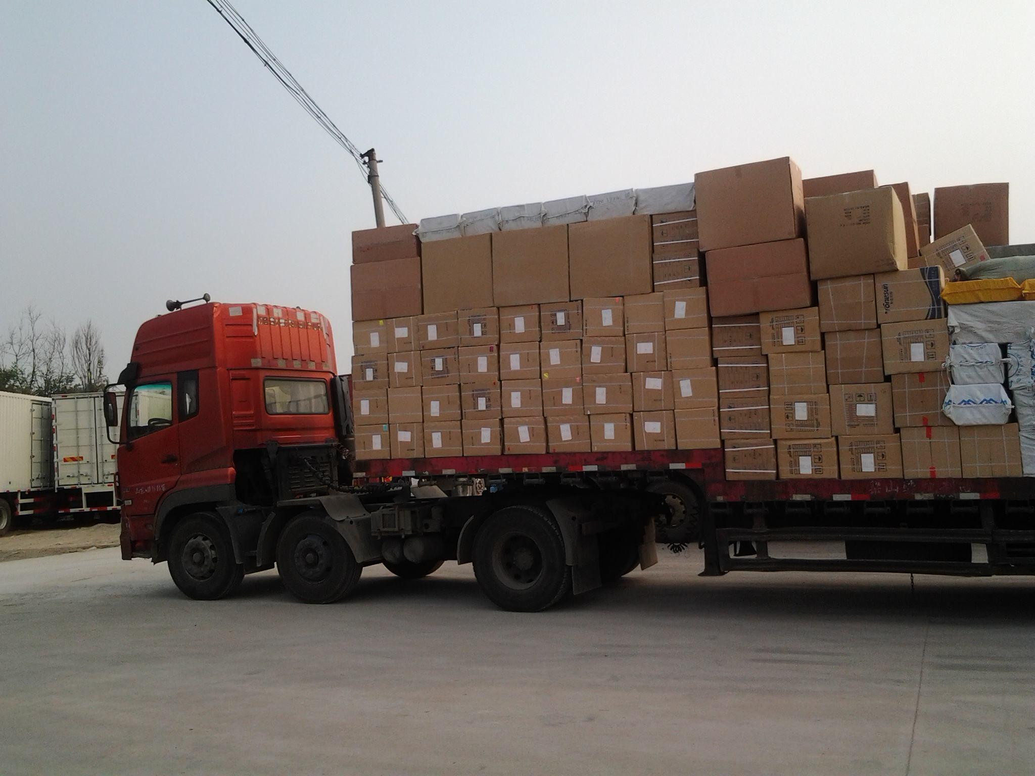 昆明到重庆市散货运输