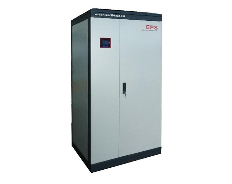 WYD-S(动力照明混合型)消防设备应急电源