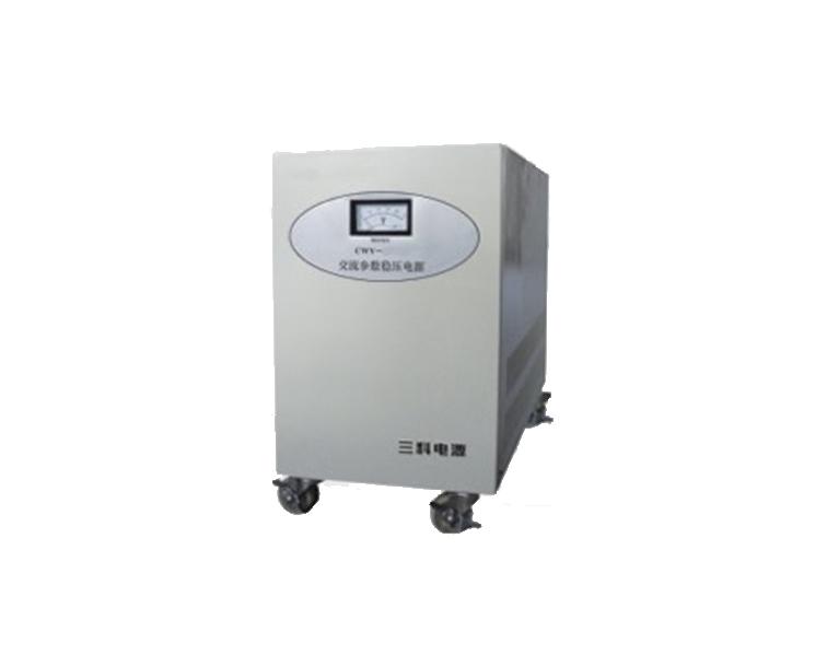 CWY-2KVA5KVA交流参数稳压器