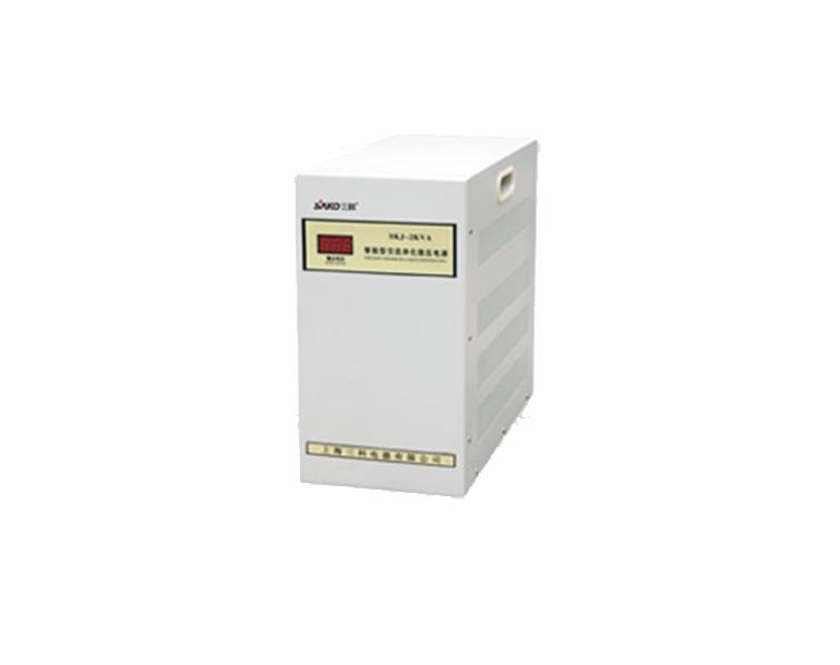 SKJ-2KVA单相净化交流稳压电源