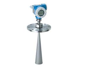 Micropilot FMR540 雷达