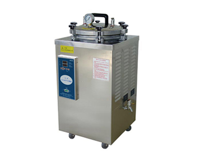立式压力蒸汽灭菌器BXM-30R