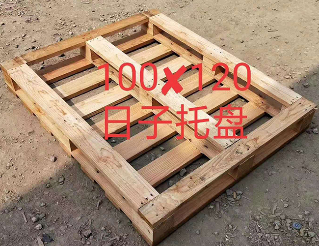 方形木托盘