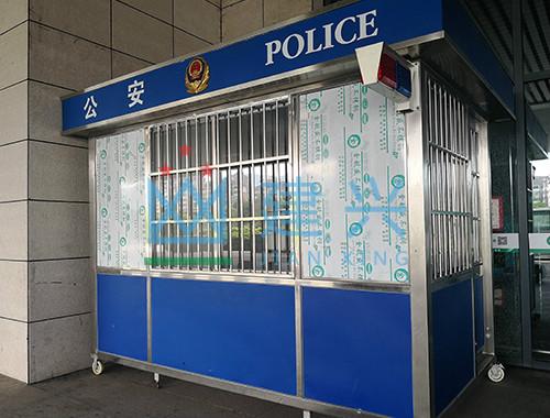 福州警务岗亭