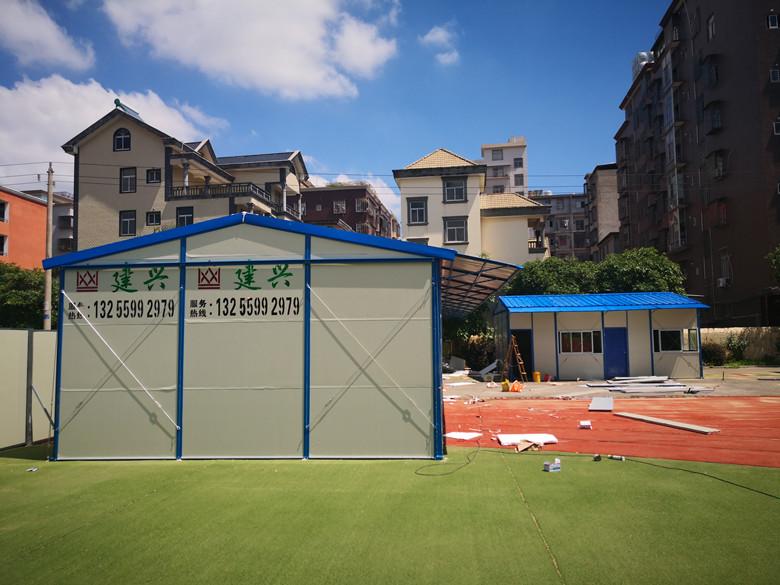 漳州活动房