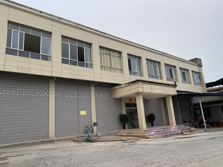 四川改性水玻璃生产公司