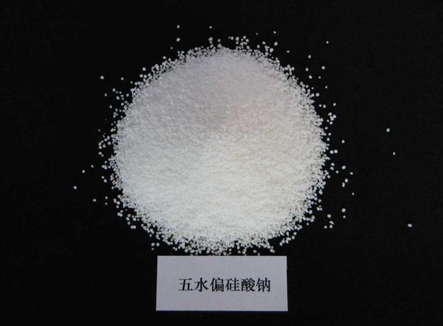 眉山硅酸钠生产厂家
