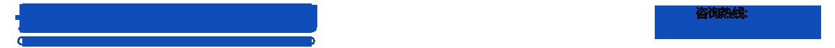 长沙骏轩门窗有限公司_Logo