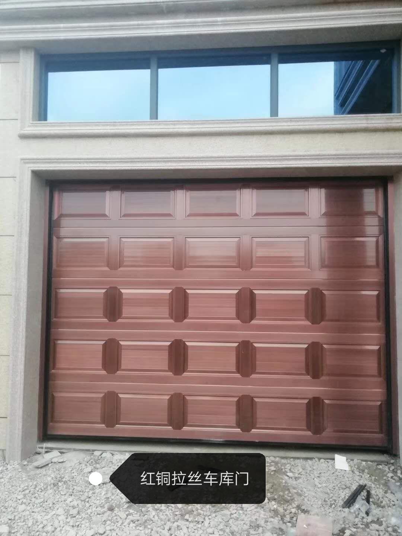 红铜拉丝车库门