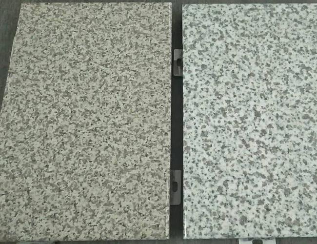 仿石鋁單板