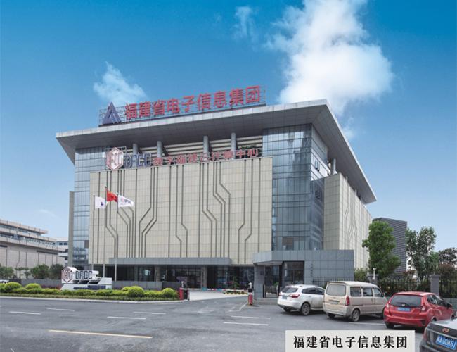 福建省电子信息集团威司龙铝单板工程
