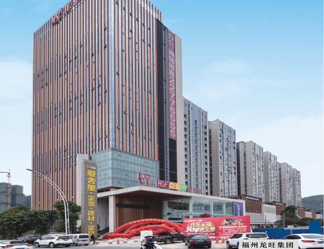 福州龙旺集团仿石纹铝单板工程