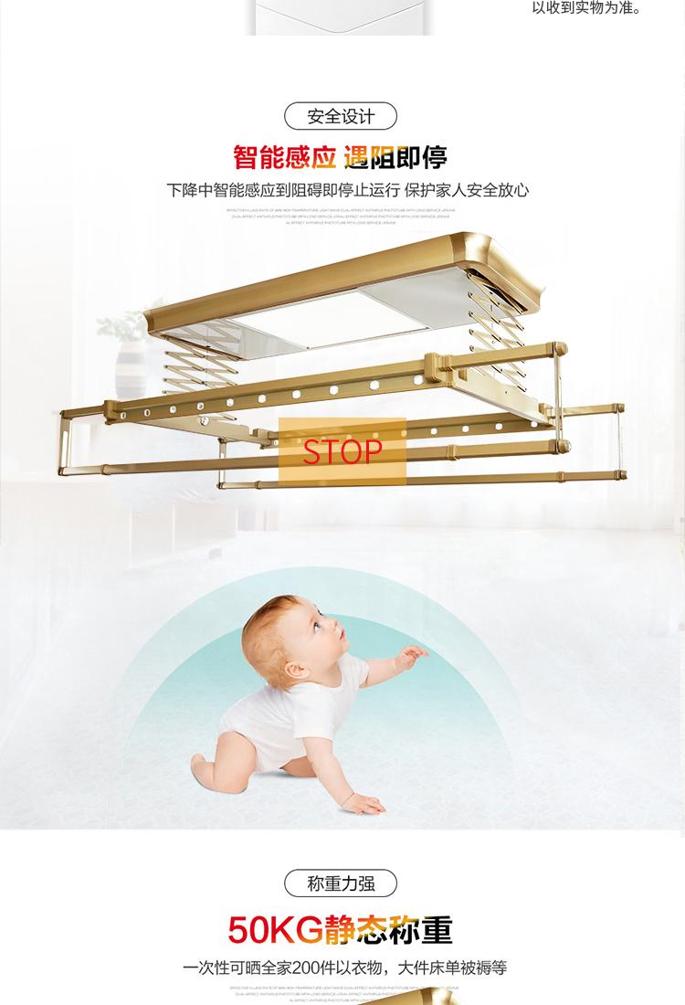 浙江电动晾衣架价格
