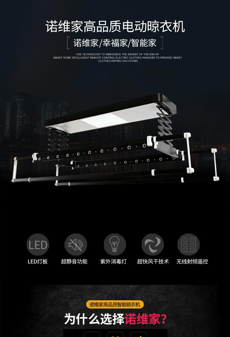 临沂晾衣架工厂