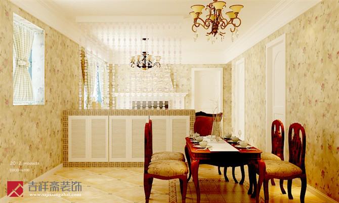 中小户型设计方案,客厅装修效果图