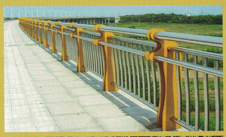 桥梁护栏系列