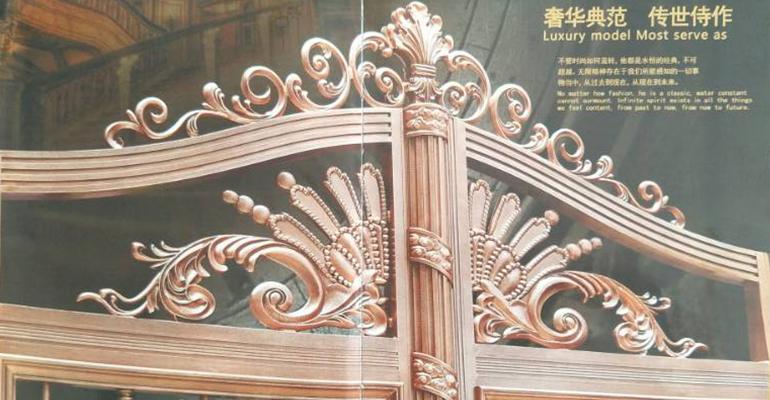 贵州铝艺大门