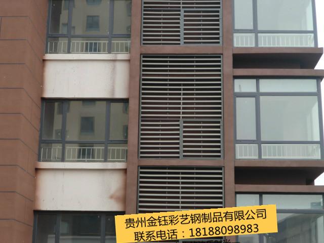 贵州百叶窗
