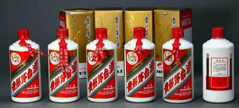 哈尔滨市上门回收94年茅台酒多少钱详细报价