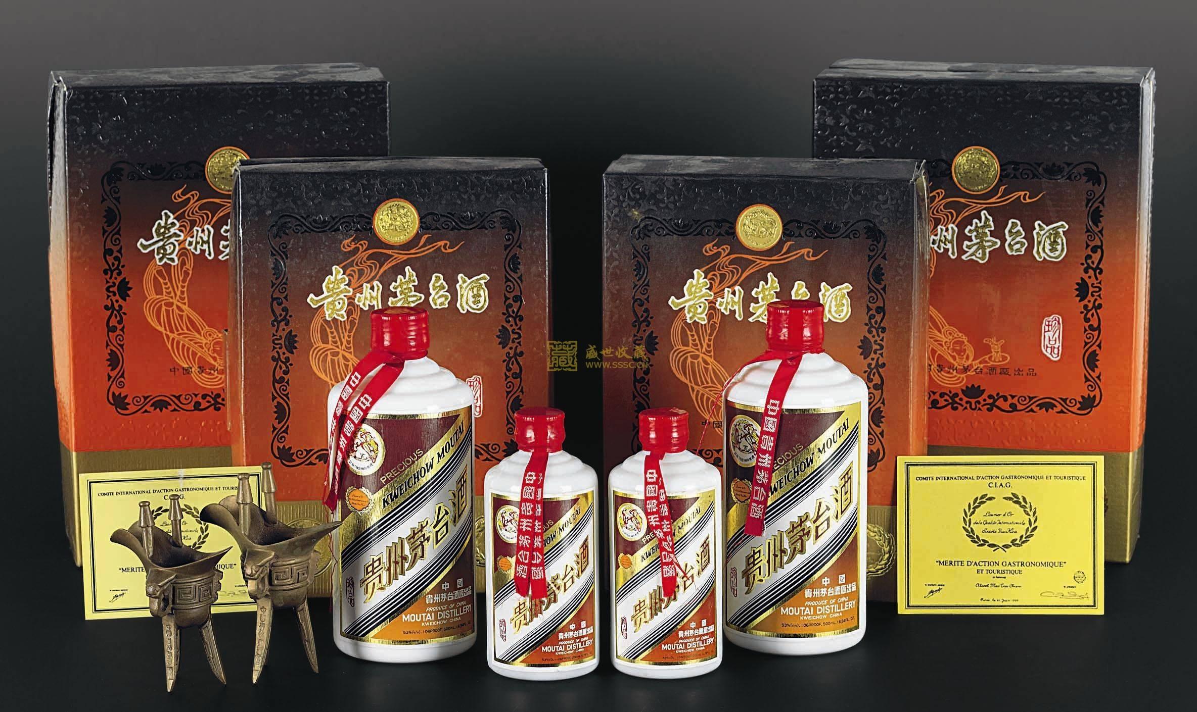 朝阳上门回收贵州茅台酒专业回收老酒名酒
