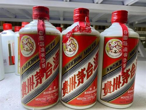 宿州市回收90年红皮铁盖茅台酒电话地址