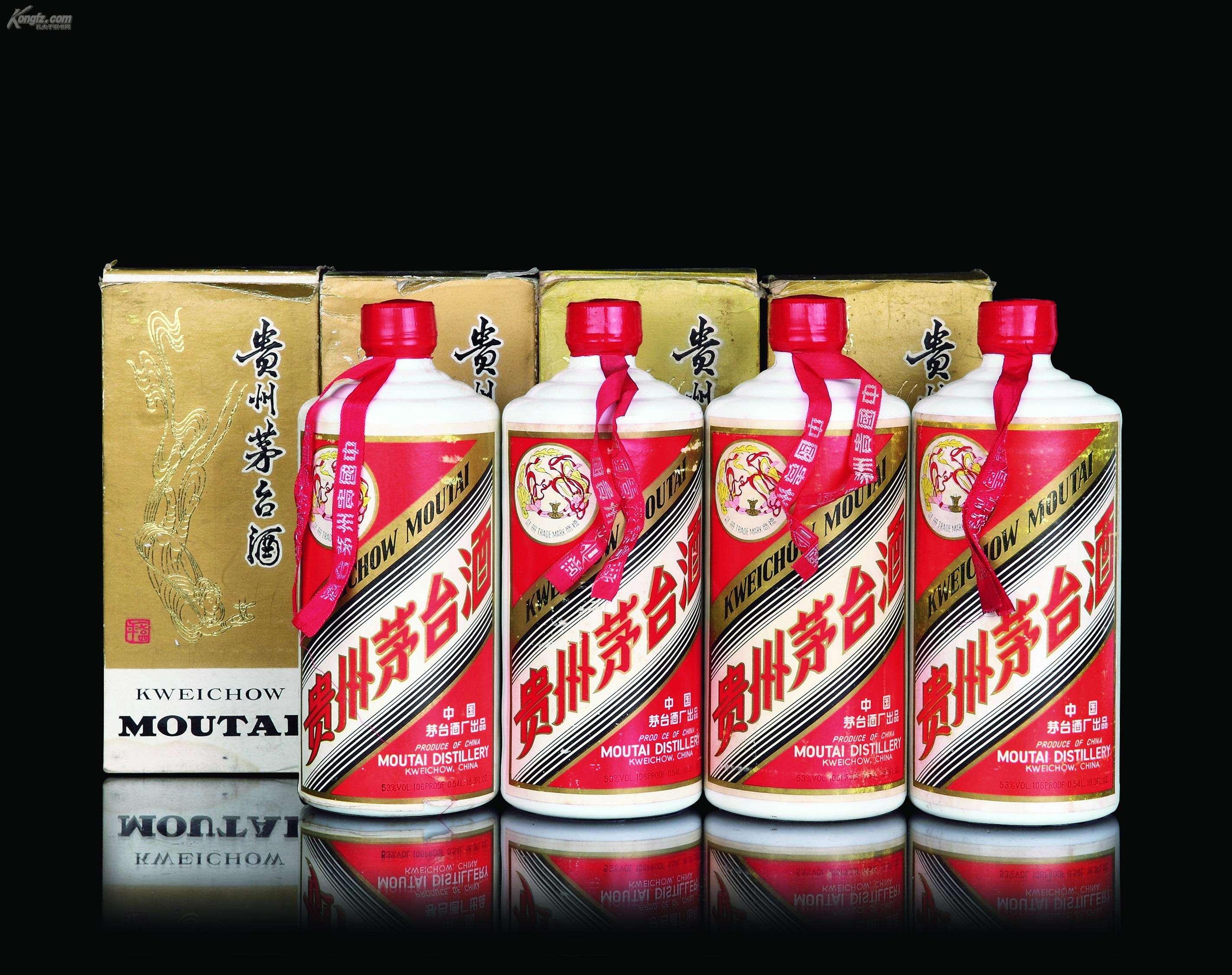 铜川市上门回收茅台酒五粮液保密回收免费估价鉴定