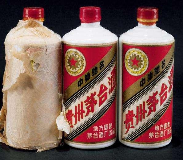 通州哪里回收82年茅台酒一瓶多少钱
