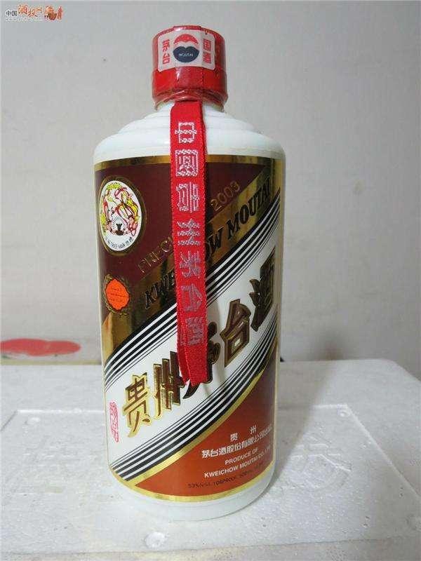 涿州市上门回收99年茅台酒保密回收