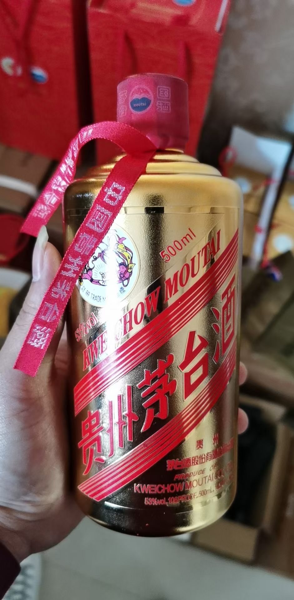 邢台市桥东区上门回收96年茅台酒保密回收