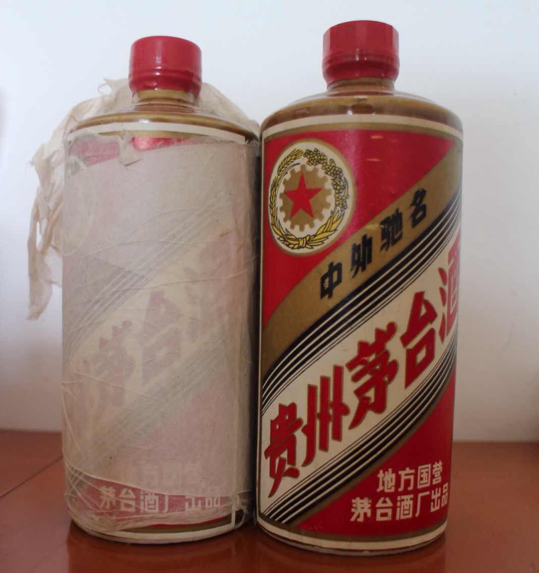 北京回收飛天茅臺酒價格表 82年茅臺酒回收價格-冬蟲夏草回收