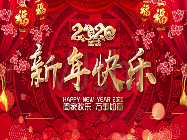 江油宇壮沙发厂2020年春节放假通知!
