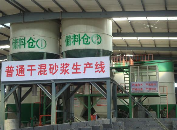 普通干混砂浆生产线