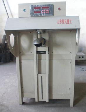 玻化微珠保温砂浆包装机