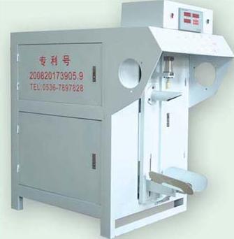 JBDF-3单阀口袋自动称重包装机
