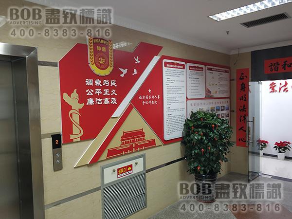 福建党建文化建设
