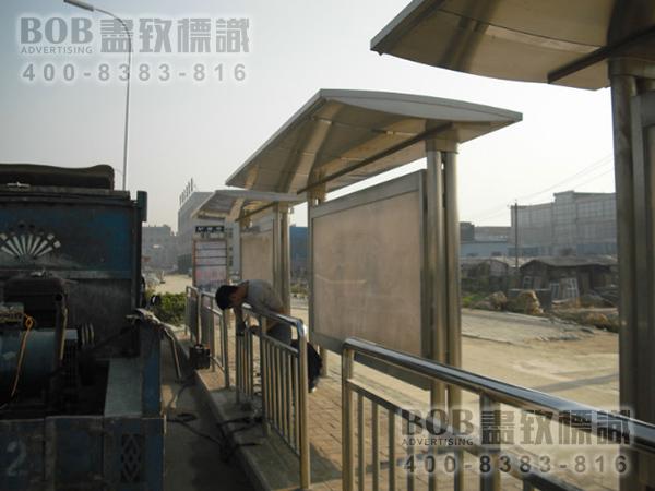 福州村委会宣传栏