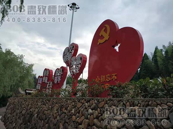 党建文件宣传标识标牌