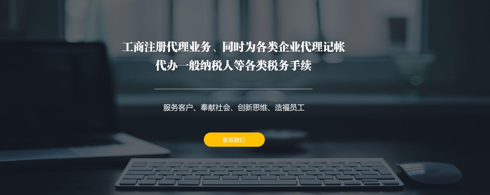 湖北金账房财务咨询服务有限公司