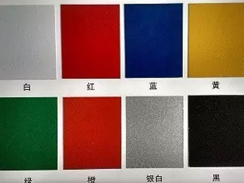 锦州反光漆