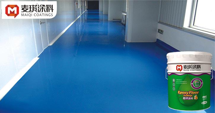 地坪漆施工对基面的要求