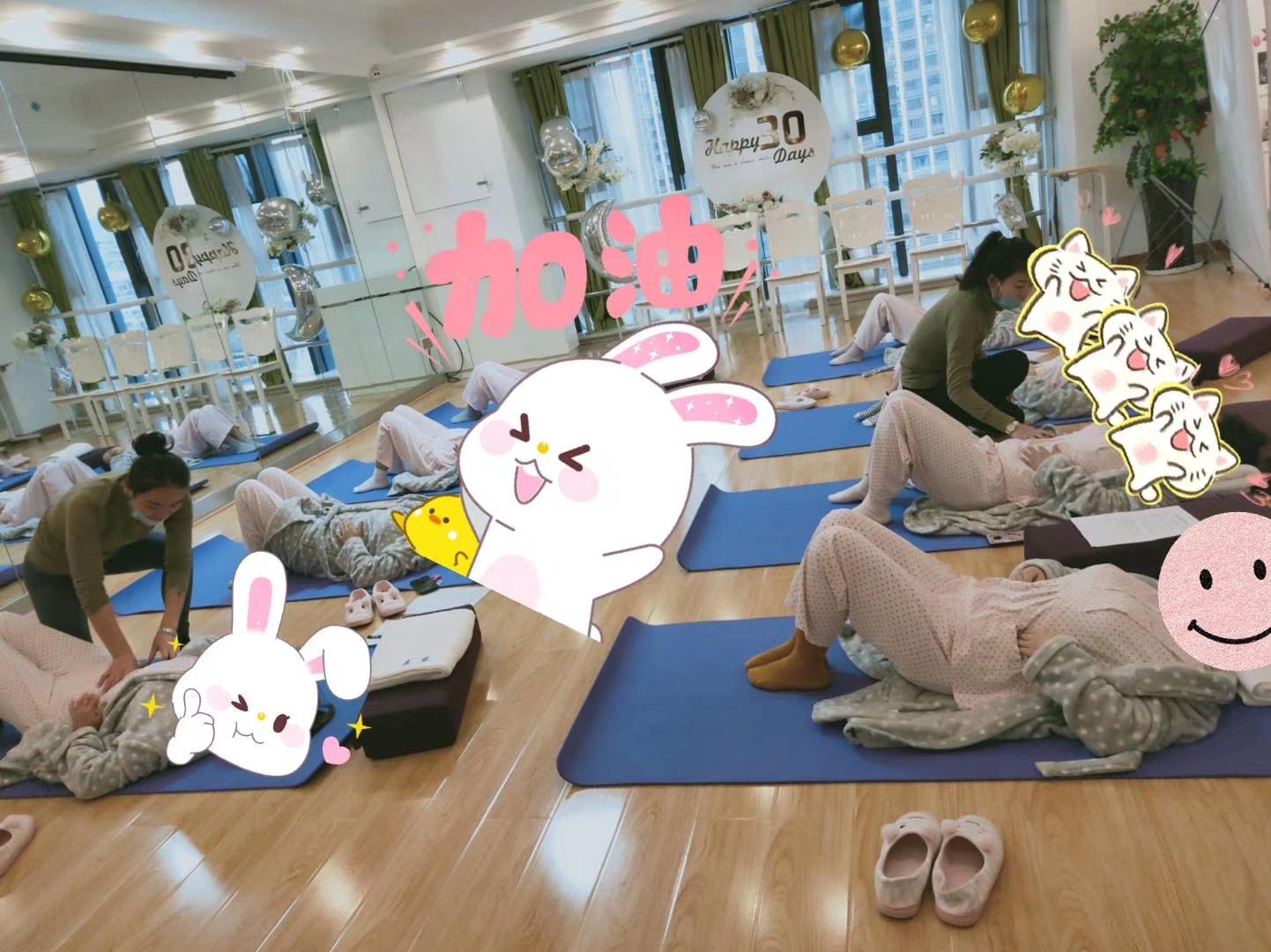 产前瑜伽轻松做妈妈