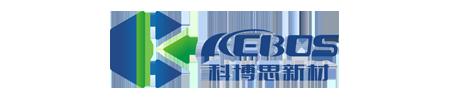 洛阳科博思新材料科技有限公司
