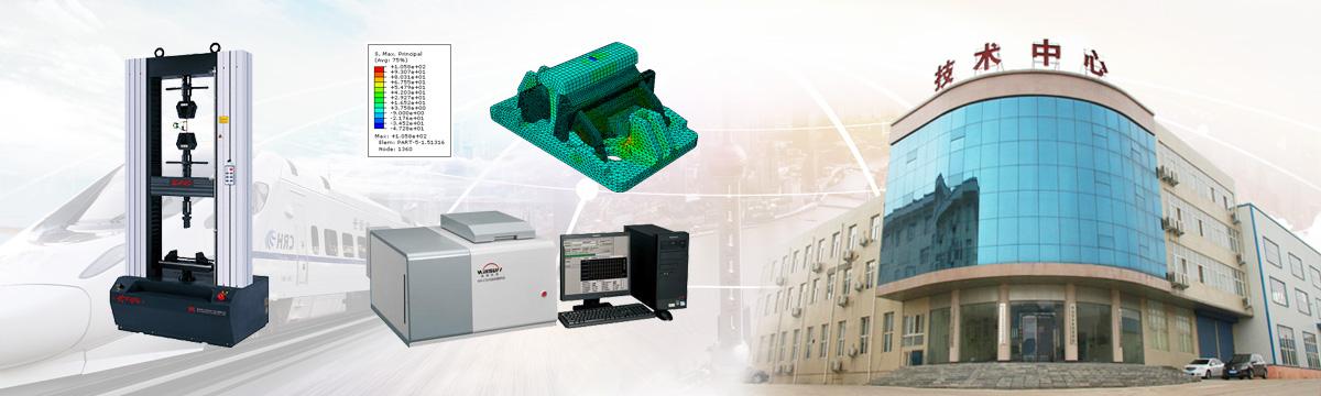 科博思轨道减振降噪与结构轻量化实验设备