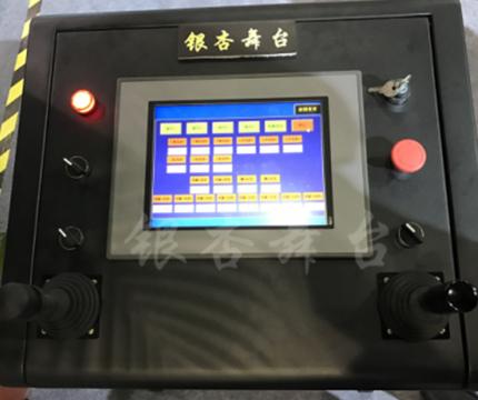 臺北舞台機械數字控台
