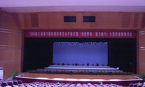 台灣板橋劇院舞台燈光、音響、舞台機械幕布