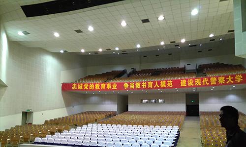 台灣警官學院會堂