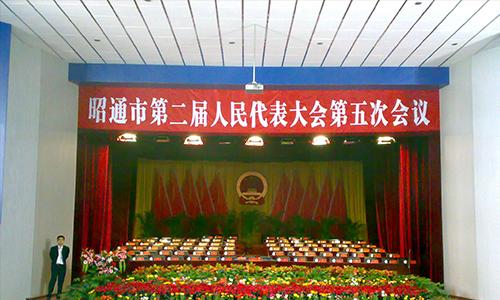 臺南禮堂舞台燈光音響、機械幕布、攝像跟蹤顯示體系